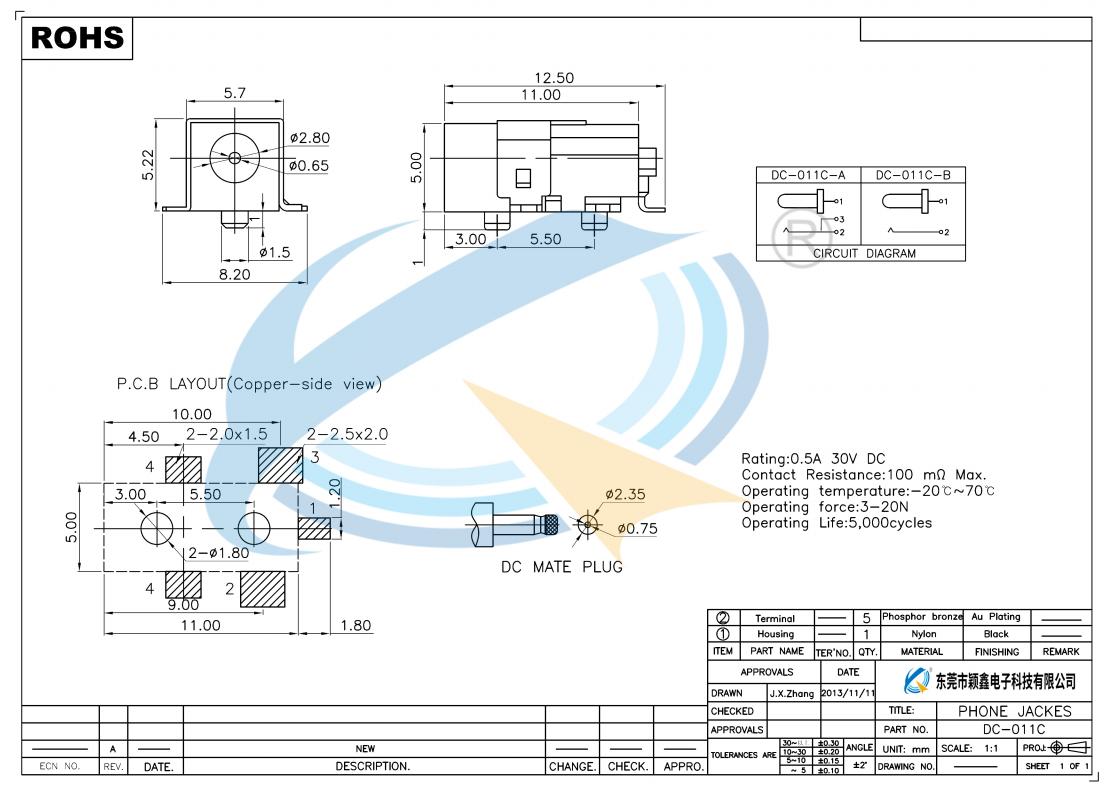 DC-011C规格书